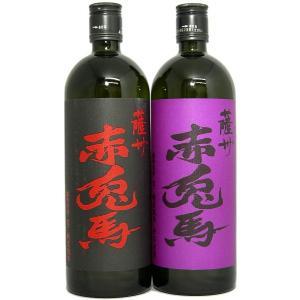 芋焼酎 赤兎馬・紫の赤兎馬(せきとば) 720ml飲み比べ2本セット