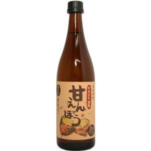 (入荷いたしました!)焼き芋焼酎 甘えんぼう (限定品) 720ml|tomoda