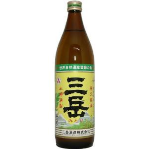 芋焼酎 三岳 (限定品) 900ml|tomoda