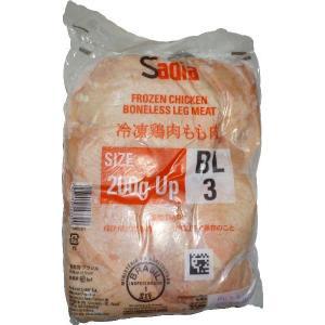 (要冷凍)ブラジル産 鶏もも肉(とりもも) 2kg (6〜12枚入り) (から揚げ・親子丼にも!)|tomoda