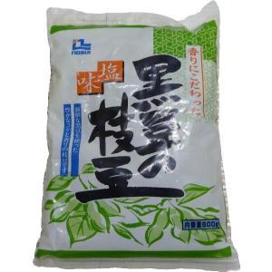 (要冷凍)ノースイ 台湾産 黒豆の枝豆(えだまめ) 500g×20袋入り(1箱) クール代・送料無料|tomoda