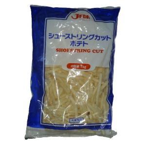 (要冷凍)JFDA シューストリングカットポテト 1kg|tomoda