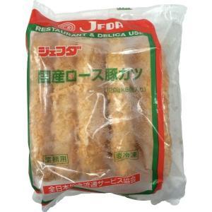 (要冷凍)JFDA 国産ロース豚カツ 120g×5個入り|tomoda