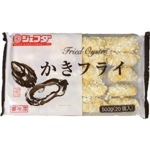 (要冷凍)JFDA カキフライ 25g×20個入り|tomoda