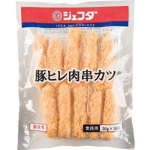 品名:豚ロース串カツ 原材料:豚肉、たまねぎ、衣(パン粉、小麦粉、でん粉、食塩、こしょう)、調味料(...