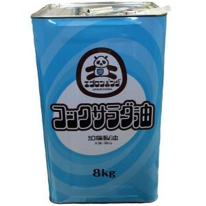 加藤製油 コックサラダ油 8kg 一斗缶 送料無料|tomoda