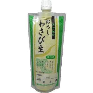 冷蔵 万城 おろしわさび 徳用 350g|tomoda