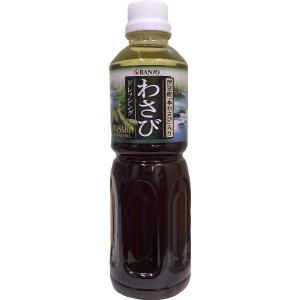 冷蔵 万城 わさびドレッシング 500ml|tomoda