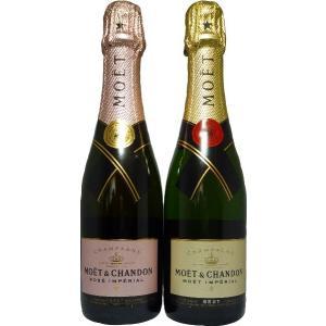 (ギフト包装・送料無料)シャンパン モエ・エ・シャンドン ハーフ(ロゼ・白)(正規品) 375ml 2本セット|tomoda