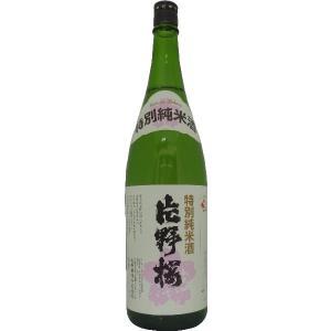 日本酒 片野桜 特別純米 1.8L