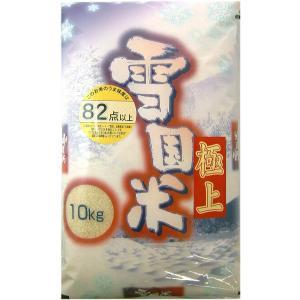 当店オリジナル米 極上 10kg|tomoda