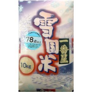 当店オリジナル米 一番星 10kg|tomoda