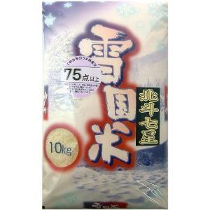 当店オリジナル米 北斗七星 10kg|tomoda