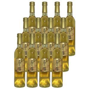 万上金箔入り梅酒 500ml|tomoda