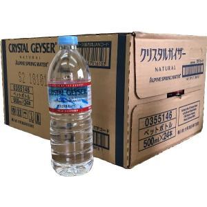 原産国/輸入者:アメリカ合衆国/大塚食品株式会社 原材料:水(湧水・軟水) 名称:スプリングミネラル...