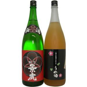 (入荷いたしました!)梅酒 越乃景虎梅酒セット A(1800ml 2本セット)|tomoda