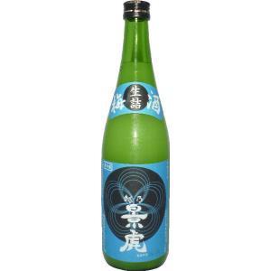 (1月下旬頃入荷・要冷蔵)越乃景虎梅酒 かすみ酒 720ml