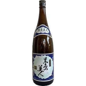 (訳あり品)SB ブラックペッパー あらびき L缶 420g|tomoda