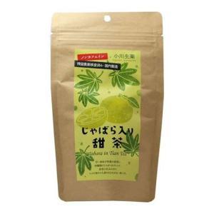 じゃばら入り甜茶 2g×14袋|tomodsap
