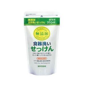 無添加食器洗いせっけん詰替ST 350ml|tomodsap
