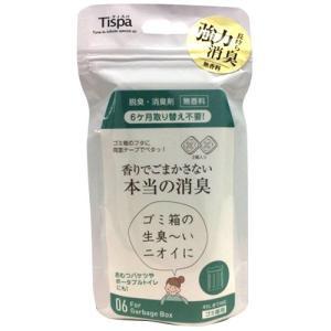 Tispa(ティスパ) 香りでごまかさない本当の消臭 ゴミ箱用 ST106 2個|tomodsap