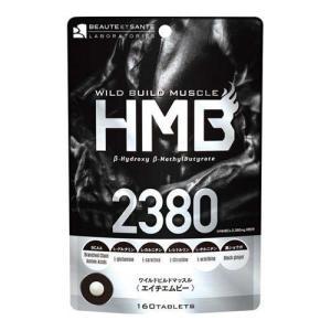 HMB2380 160粒 tomodsap
