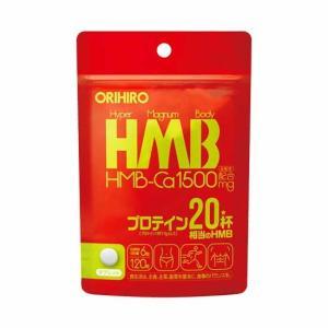 オリヒロ HMB (Hyper Magnum Body) 120粒|tomodsap