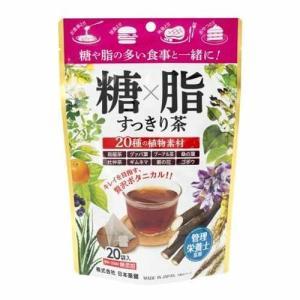 糖×脂すっきり茶 20包|tomodsap