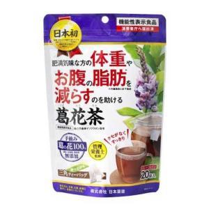 葛花茶 20包|tomodsap