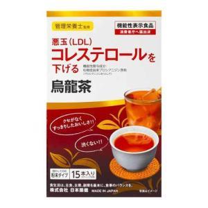 機能性粉末シリーズ 烏龍茶 1.5g×15本|tomodsap