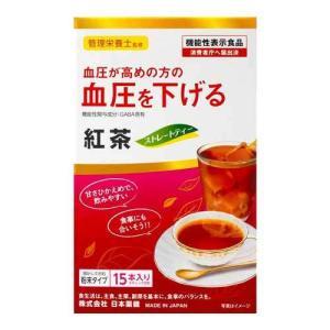 機能性粉末シリーズ 紅茶 1.5g×15本|tomodsap