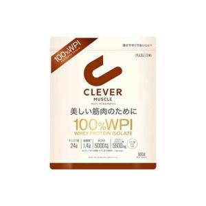 クレバー マッスル プロテイン チョコレート味 900g tomodsap