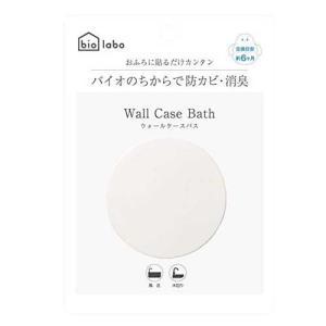 Wall Case Bath ウォールケースバス ホワイト |tomodsap