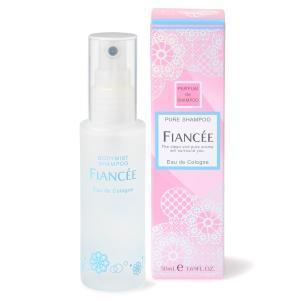 ●シャンプーのようなやさしい香りのするフレグランスです。 ひとふきでお風呂上りのようにふんわりと香り...