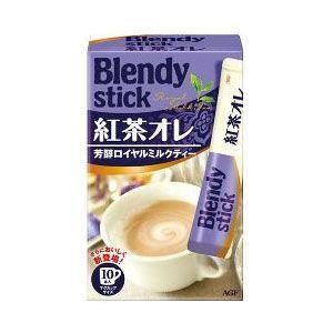 ブレンディ ステイック 紅茶オレ 11g×10|tomodsap