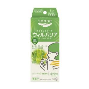 sonae (そなえ) ウィルバリア ホットエッセンス 柑橘 7本入 |tomodsap