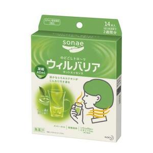 sonae (そなえ) ウィルバリア ホットエッセンス 柑橘 14本入 |tomodsap