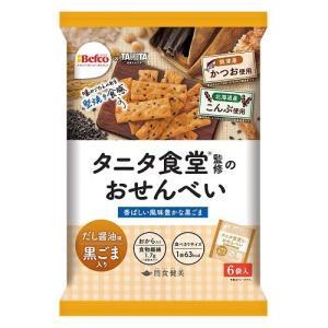 タニタ食堂監修のおせんべい。 食べ過ぎを防ぐ食べ切りパックの個包装です。 本品はお米だけでなく、生地...