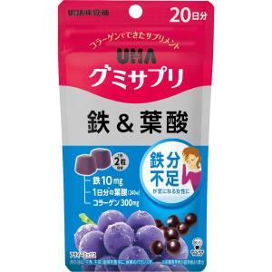 UHA グミサプリ 鉄&葉酸 20日分 40粒 tomodsap