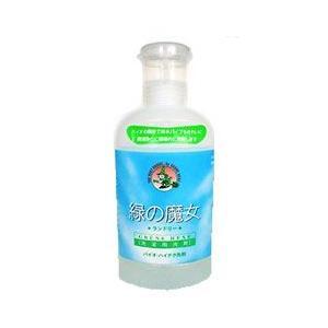 緑の魔女 ランドリー洗濯用合成洗剤 820mlの関連商品3
