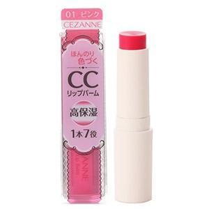 セザンヌ CCリップバーム 01 ピンク