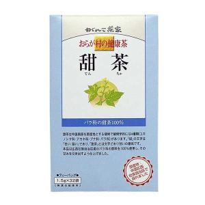 おらが村の健康茶 甜茶 1.5g×32袋|tomodsap