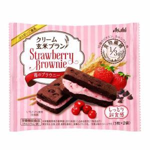 クリーム玄米ブラン 苺のブラウニー 6個セット 70g(1枚×2袋)×6