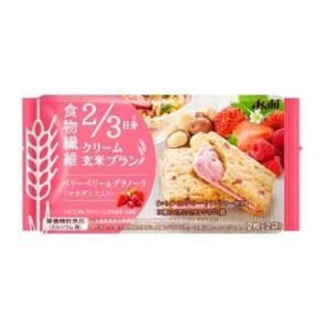 クリーム玄米ブラン ベリーベリー&グラノーラ 6袋セット 72g(2枚×2袋)×6