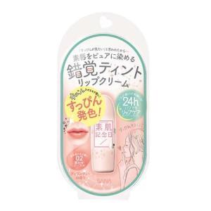 ●素唇をピュアに染める、錯覚ティントリップクリーム。 ●自分だけの自然な色に染まるピュアティント処方...