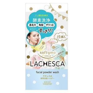 ●水を含ませて泡立てるだけの酵素洗顔パウダー。 ●酵素が老廃物*1を分解し、黒毛穴・角栓・ザラつきも...