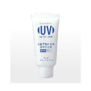 ちふれ UV サン ベール クリーム 50g