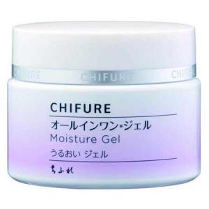 ●洗顔後、これ一品でしっかりと保湿し、みずみずしい肌へと導きます。 ●ぷるんとした軽いジェルがなめら...