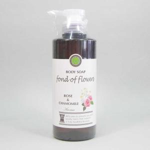 APS ボディソープ ローズ&カモミールの香り 400ml|tomodsap