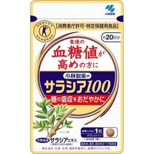 小林 サラシア100 60粒の関連商品1